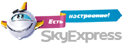 SkyExpress Russia